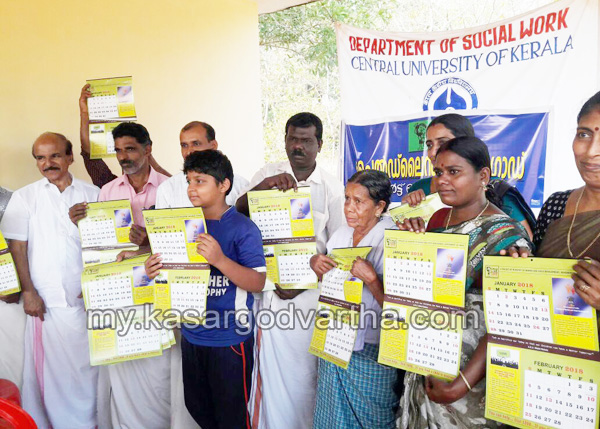 Kerala, News, Nileshwaram, Kookanam Rahman, Kasargod, Calendar released.