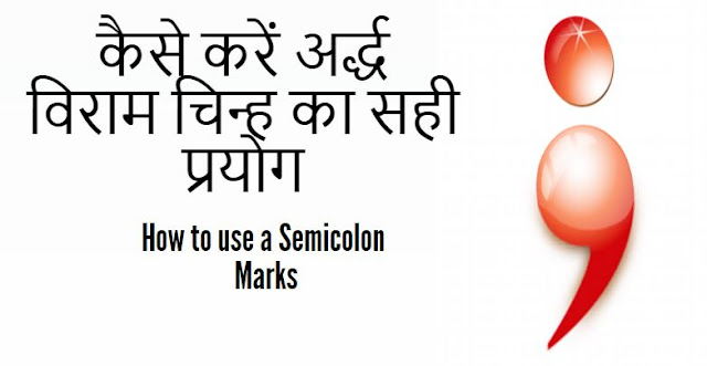 How to use a Semicolon  Marks