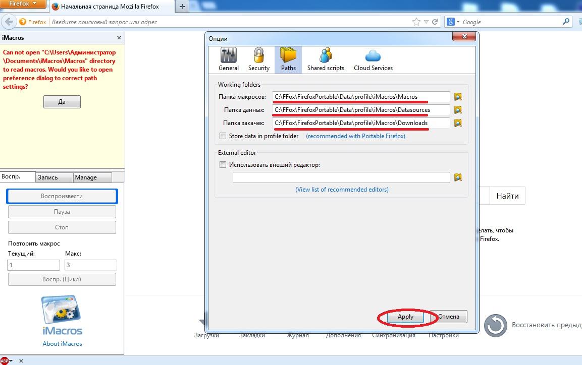 инструкция по запуску майнинга litecoin создать bat-файл