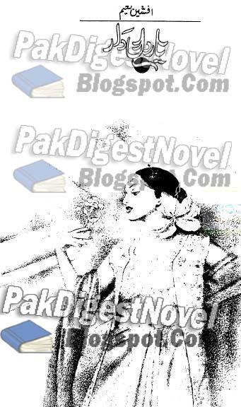 Yaar Dil Dar Afsana By Afsheen Naeem Pdf Free Download