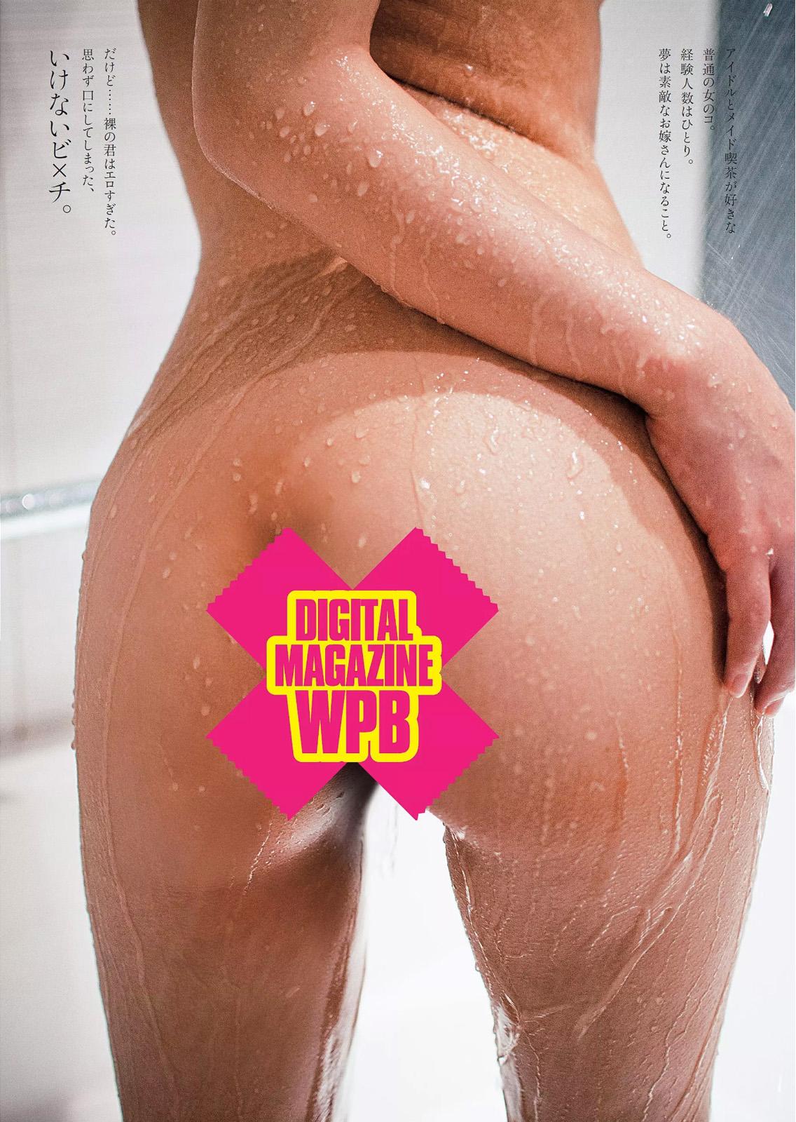 Kurii Mii 栗井みい, Shukan Playboy 2017 No.33 (週刊プレイボーイ 2017年33号)