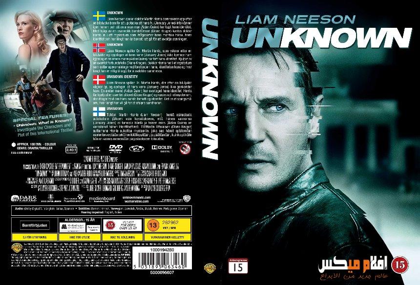 unknown identity film