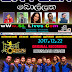 OXYGEN LIVE IN BOLLATHA 2017-12-22