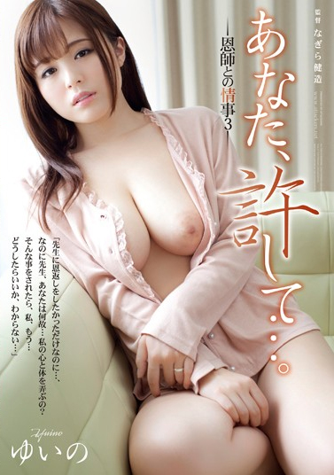 ADN-039 You, And Forgive The Love Affair With The 3-Yui Teacher