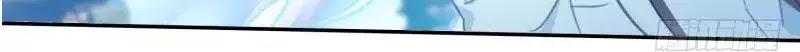Thiên Ngoại Giang Hồ chap 4 - Trang 36