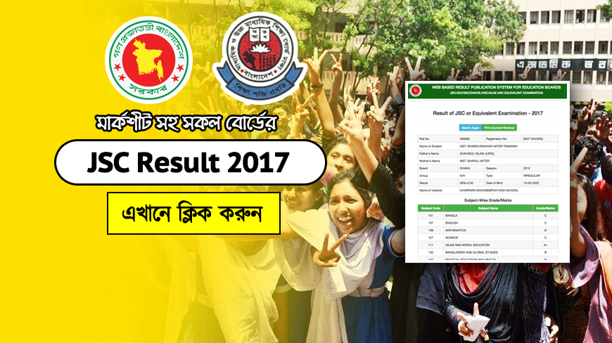 JSC Exam Result 2017
