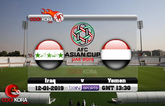 مشاهدة مباراة العراق واليمن اليوم كأس آسيا 12-1-2019 علي بي أن ماكس