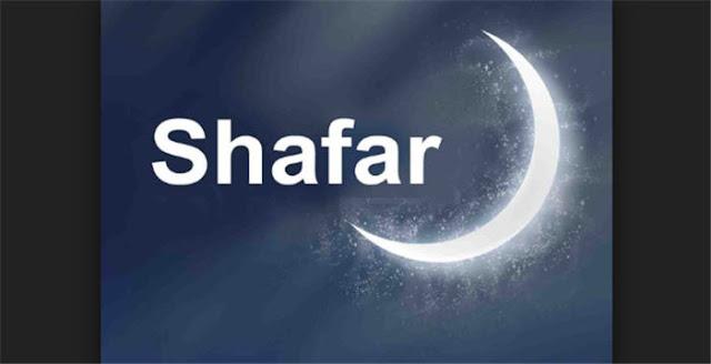 Peristiwa Penting Di Bulan Shafar