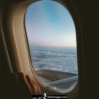صور معبرة عن السفر والترحال مكتوب عليها