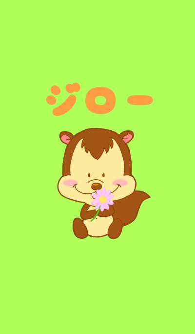 jiro-spring