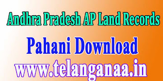 Andhra Pradesh Adangals Pahani Free Download meebhoomi.ap.gov.in