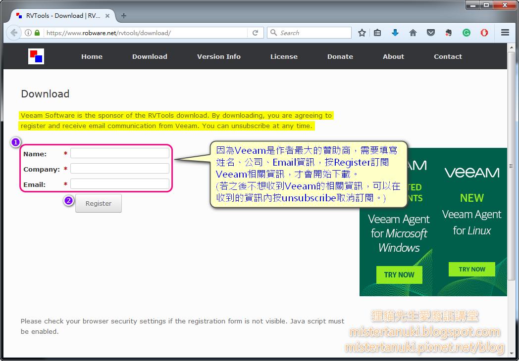狸貓先生愛廢話講堂: VMware 小工具- 利用RVTools 收集vSphere 環境資訊