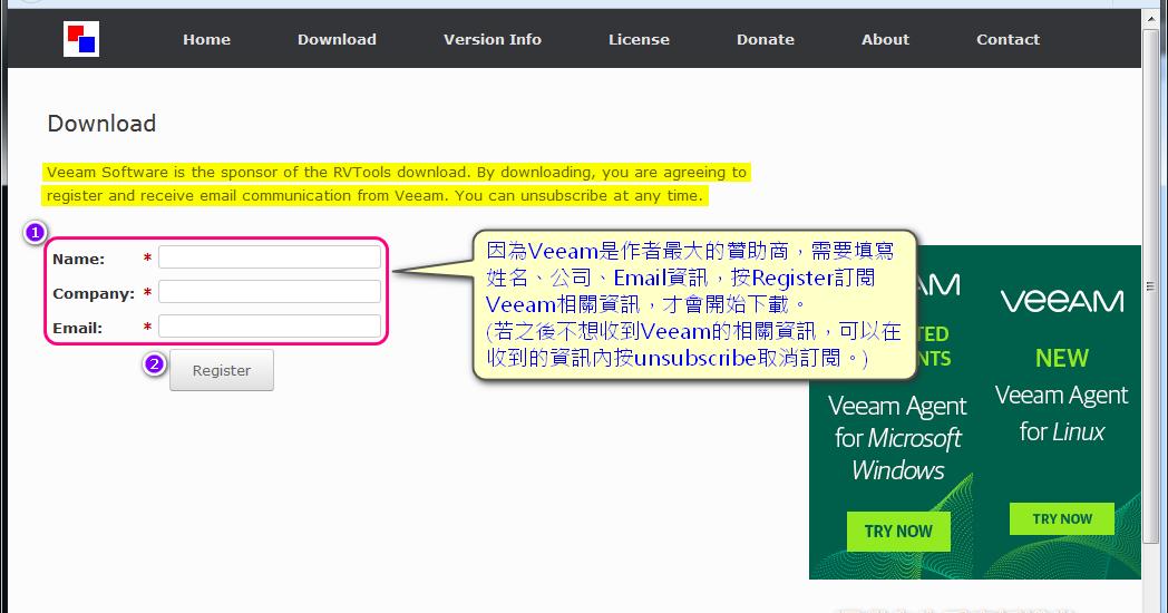 狸貓先生愛廢話講堂: VMware 小工具- 利用RVTools 收集vSphere