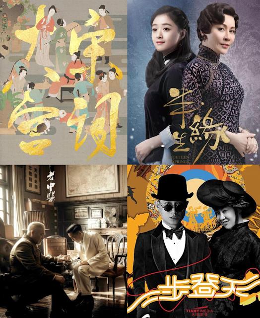 Beijing TV 2019 Lineup