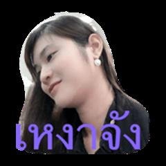 Jennysandeeja