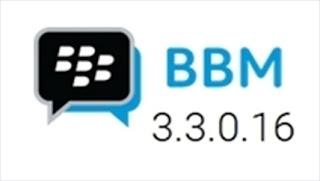 Aplikasi BBM Versi 3.3.0.16