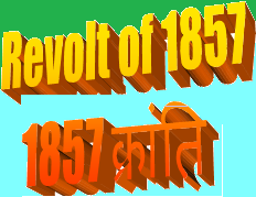 rani laxmi bai in the revolt of 1857 revolt of 1857 history in hindi General Knowledge about revolt of 1857 Rebellion
