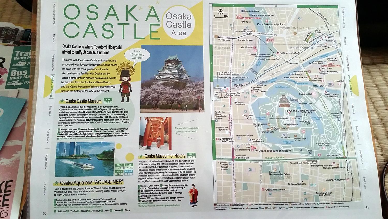 Osaka Castle Japan Amane Chong