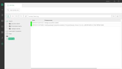 Просмотр журнала событий во внутреннем браузере в Composite C1 CMS 5.0