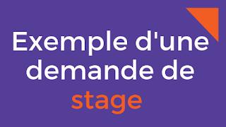 Exemple d'une demande de stage