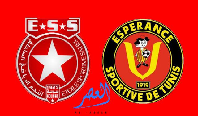 قمة البطولة التونسية الترجي و النجم الساحلي : التشكيلتين و توقيت المباراة