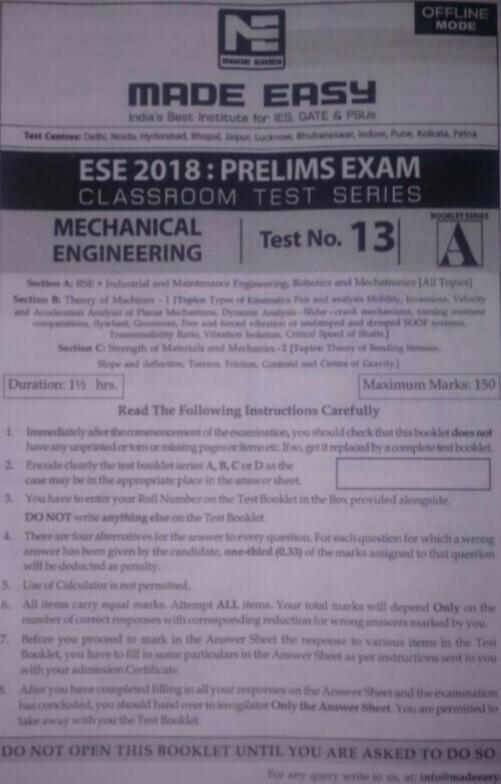ESE MADE EASY OFFLINE TEST-13 [MECHANICAL]