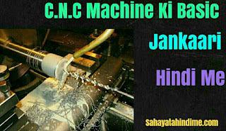 C.N.C-Machine-Ki-Basic-Jankaari