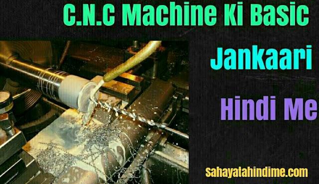 C.N.C Machine ka Program Banana Shikhe