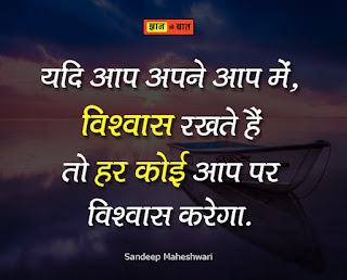quotes-images-in-hindi-on-life