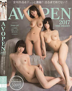 AVOD-301 AVOPEN 2017 – THE DIGEST – Concentrate All 90 Titles Tightly! It Is!