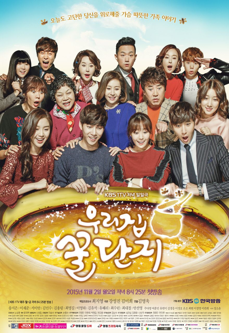 """I am in love with """"sweet home,"""" everything is almost perfect and the idea is insane. Drama Review Sweet Home Sweet Honey Episodes 1 24"""