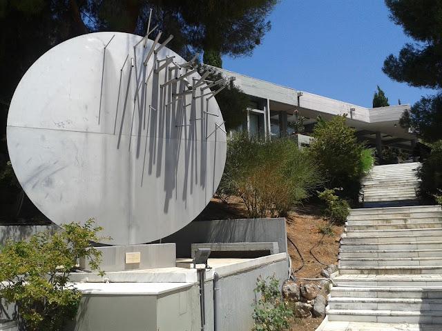 Αποτέλεσμα εικόνας για Ευρωπαϊκό Πολιτιστικό Κέντρο Δελφών...