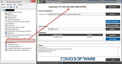 Cara Flashing Firmware Via QFIL Tool Qualcomm - android zonexweb