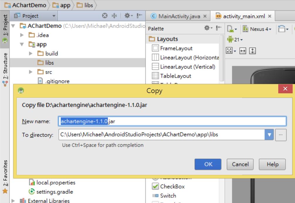 Android: achartengine的使用範例