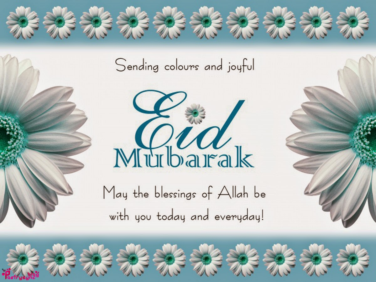 15 Eid Mubarak Wishes Messages With Quotes For Friends Really