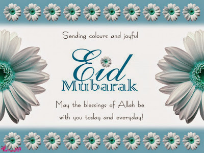 eid mubarak best messages