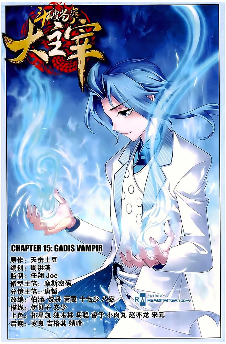 The Great Ruler Chapter 15