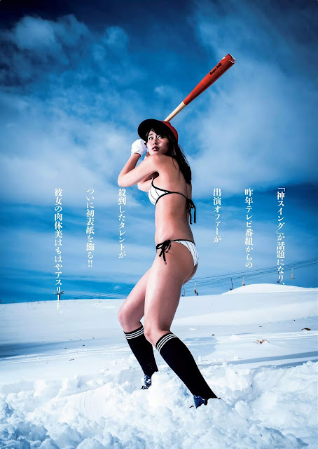 Inamura Ami 稲村亜美 Weekly Playboy Feb 2016 Pictures