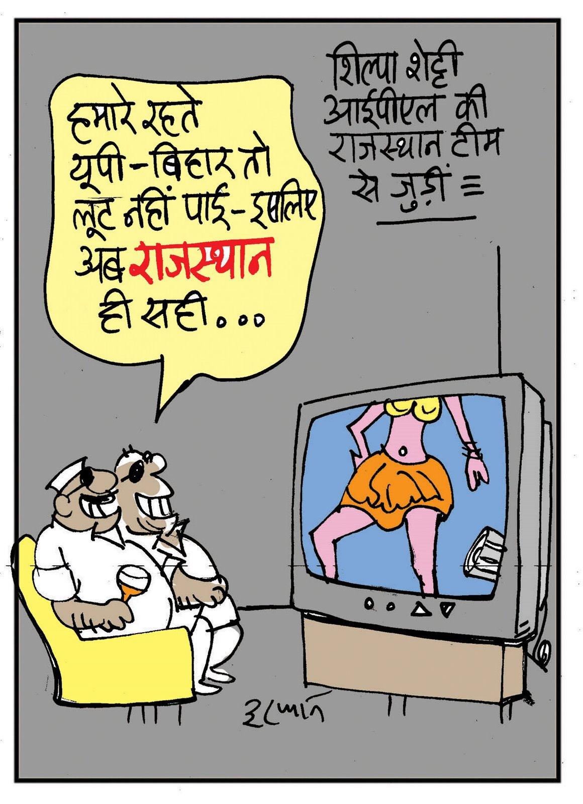 animasi: Funny Cartoon #03