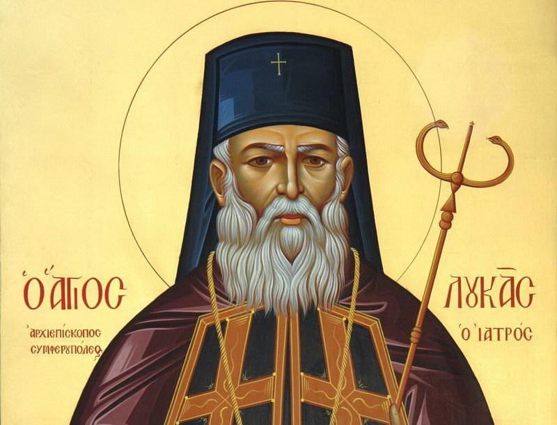 Αλεξανδρούπολη: Εορτή Αγίου Λουκά του ιατρού, αρχιεπισκόπου Συμφερουπόλεως
