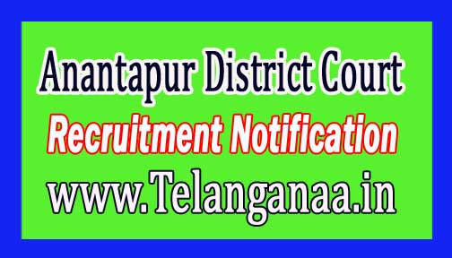 Anantapur District Court Recruitment Notification 2016