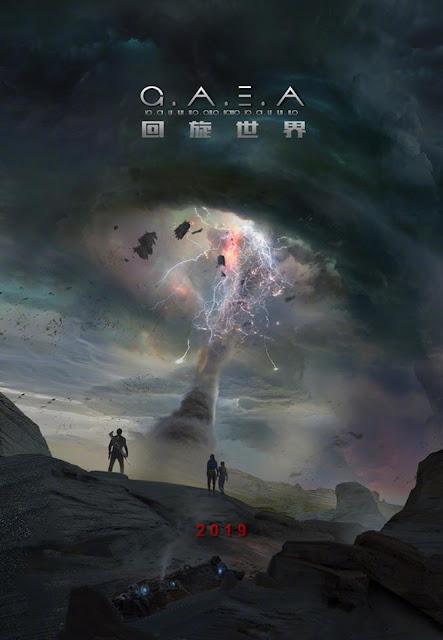 G.A.E.A. Conceptual Poster