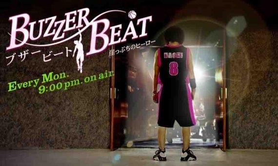 Buzzer Beat – Gakeppuchi no Hero