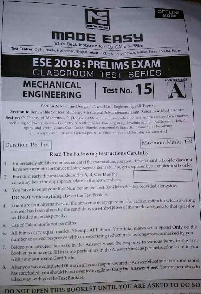 ESE MADE EASY OFFLINE TEST-15 [MECHANICAL]