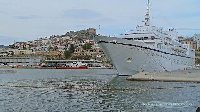 Αποτέλεσμα εικόνας για Φεύγουν τα κρουαζιερόπλοια από το λιμάνι της Καβάλας»