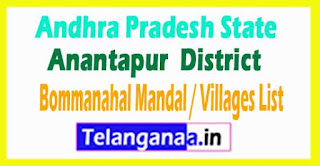 Bommanahal Mandal Villages Codes Anantapur District Andhra Pradesh State India
