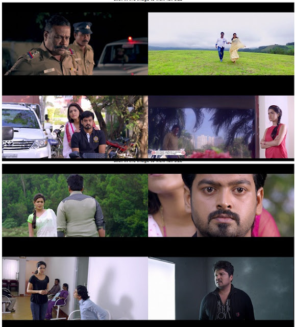 Chathula Shiva 2016 Movie Download Full HD DVDRip