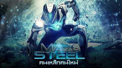 Max Steel Full Movie Dual Audio 300MB Hindi - Eng BluRay