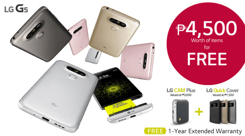LG G5 freebies via pre-order