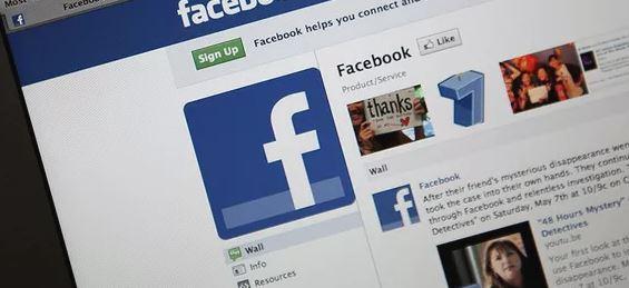 Facebook İp Adresi